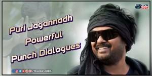 Puri Jagannadh Dialogues