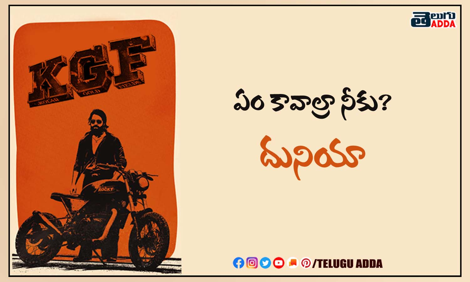 KGF Dialogues | KGF Chapter 1 Movie Dialogues