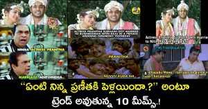 memes on actress pranitha Subhash marriage
