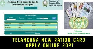 Telangana ration card 2021