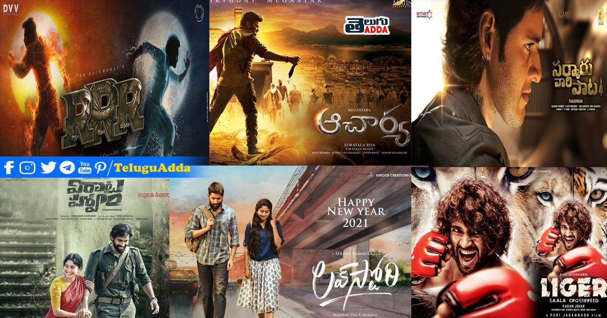 Upcoming Telugu Movies 2021