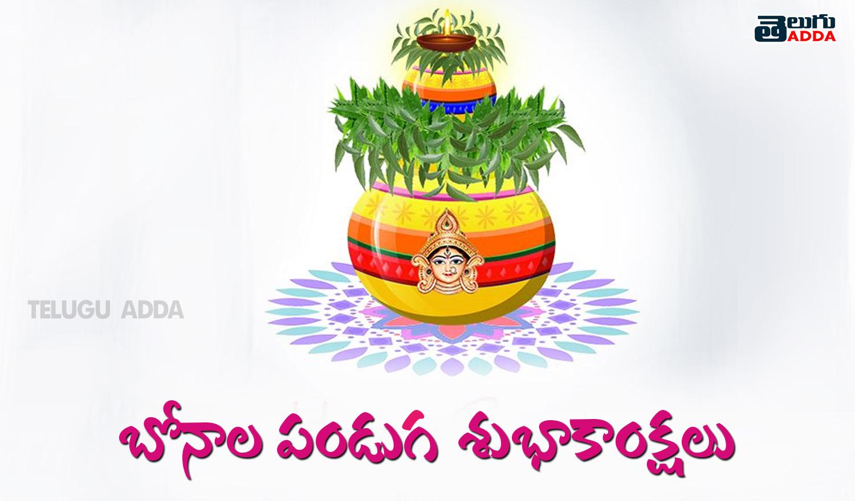 telangana bonalu wishes