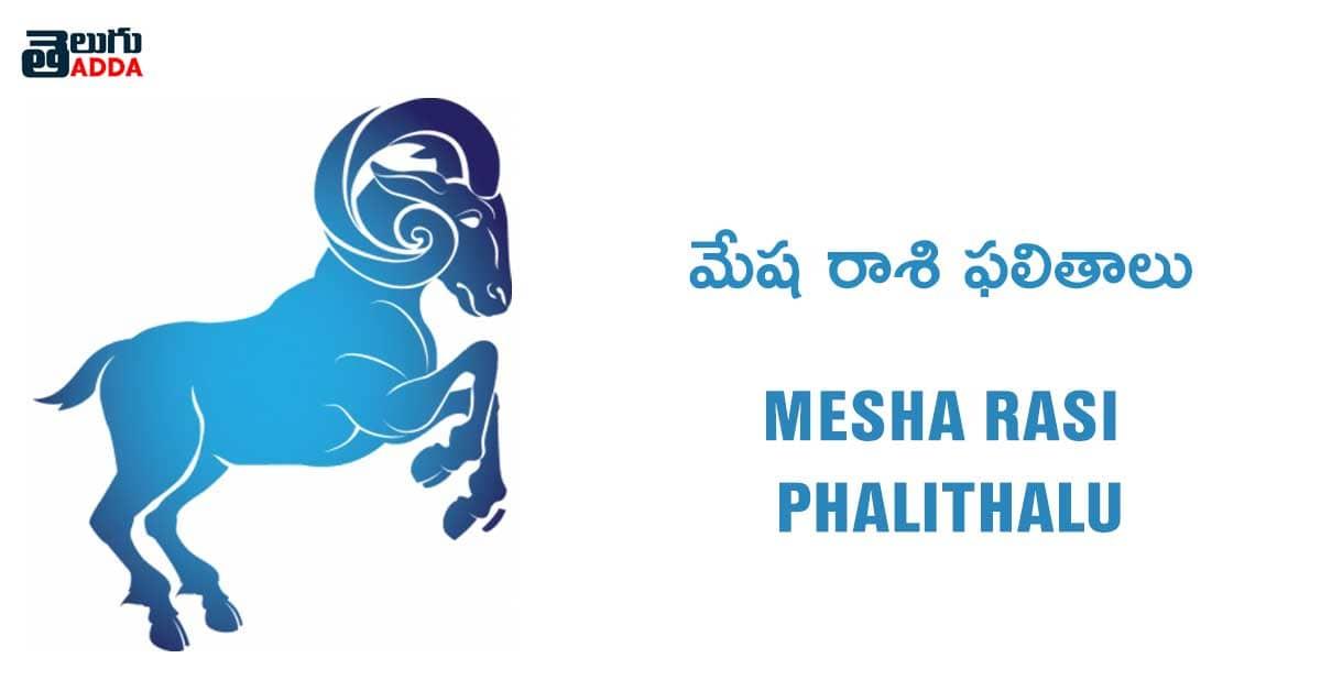mesha-rasi-phalithalu