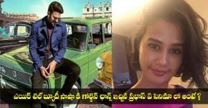 raadhe shyam movie updates