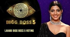 Lahari Bigg Boss 5 Voting