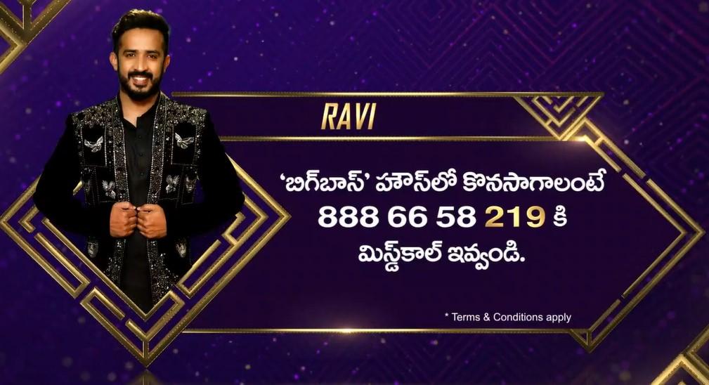 Bigg Boss 5 Telugu Vote for Ravi