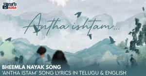Antha-istam-song-lyrics