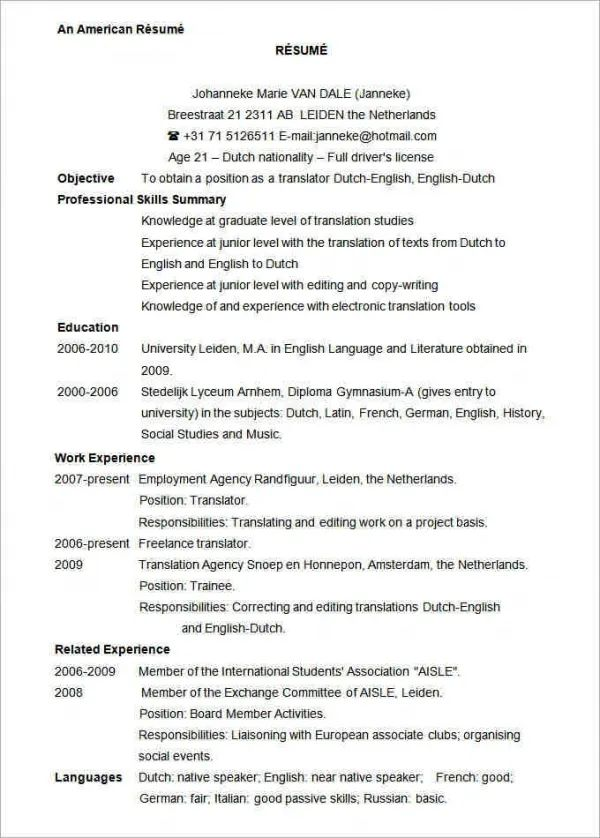 american resume cv examples
