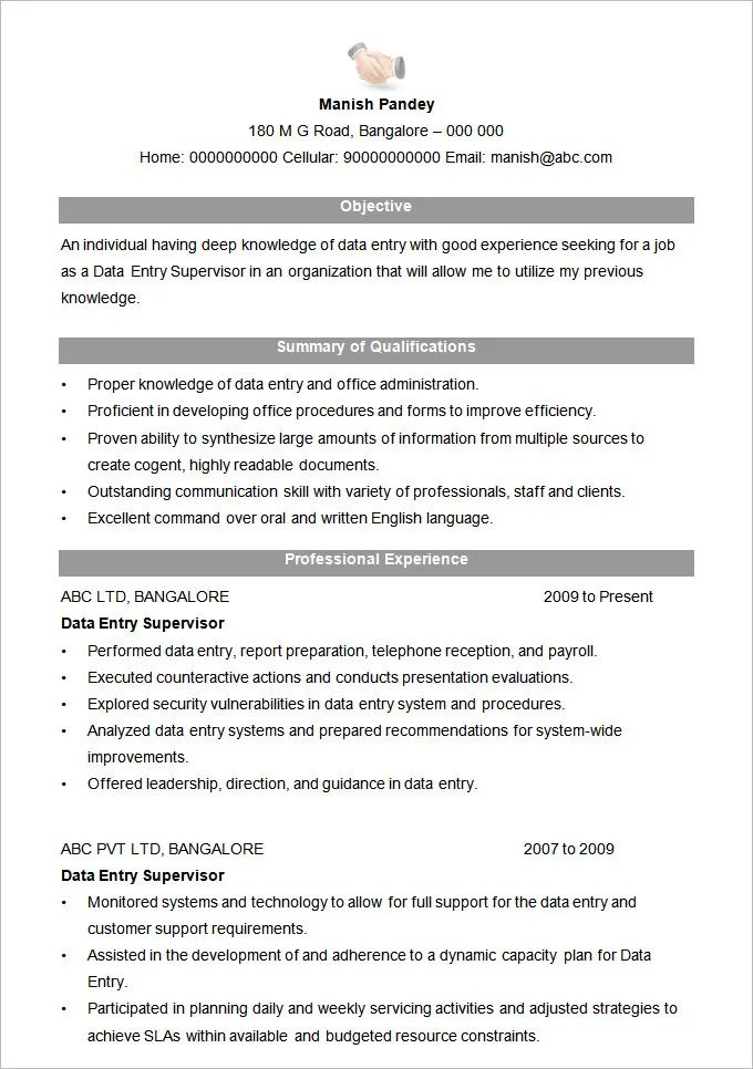 what is the best format for a resume in 2014