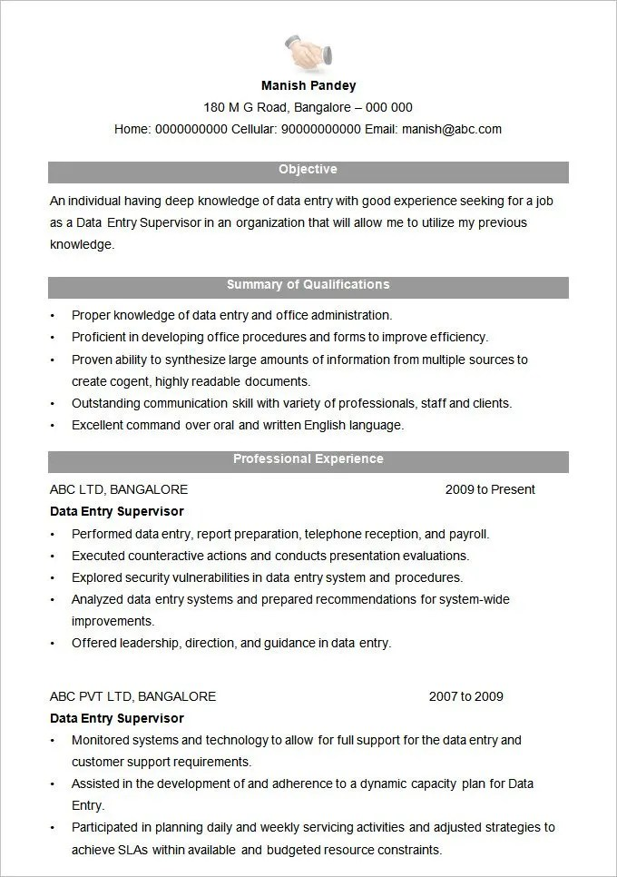 Data Entry Supervisor Cover Letter