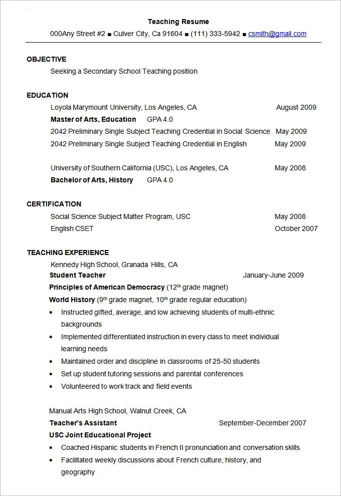 example of a student teacher resume