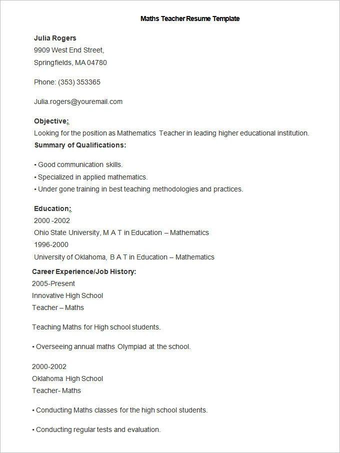 skills of a teacher resume template