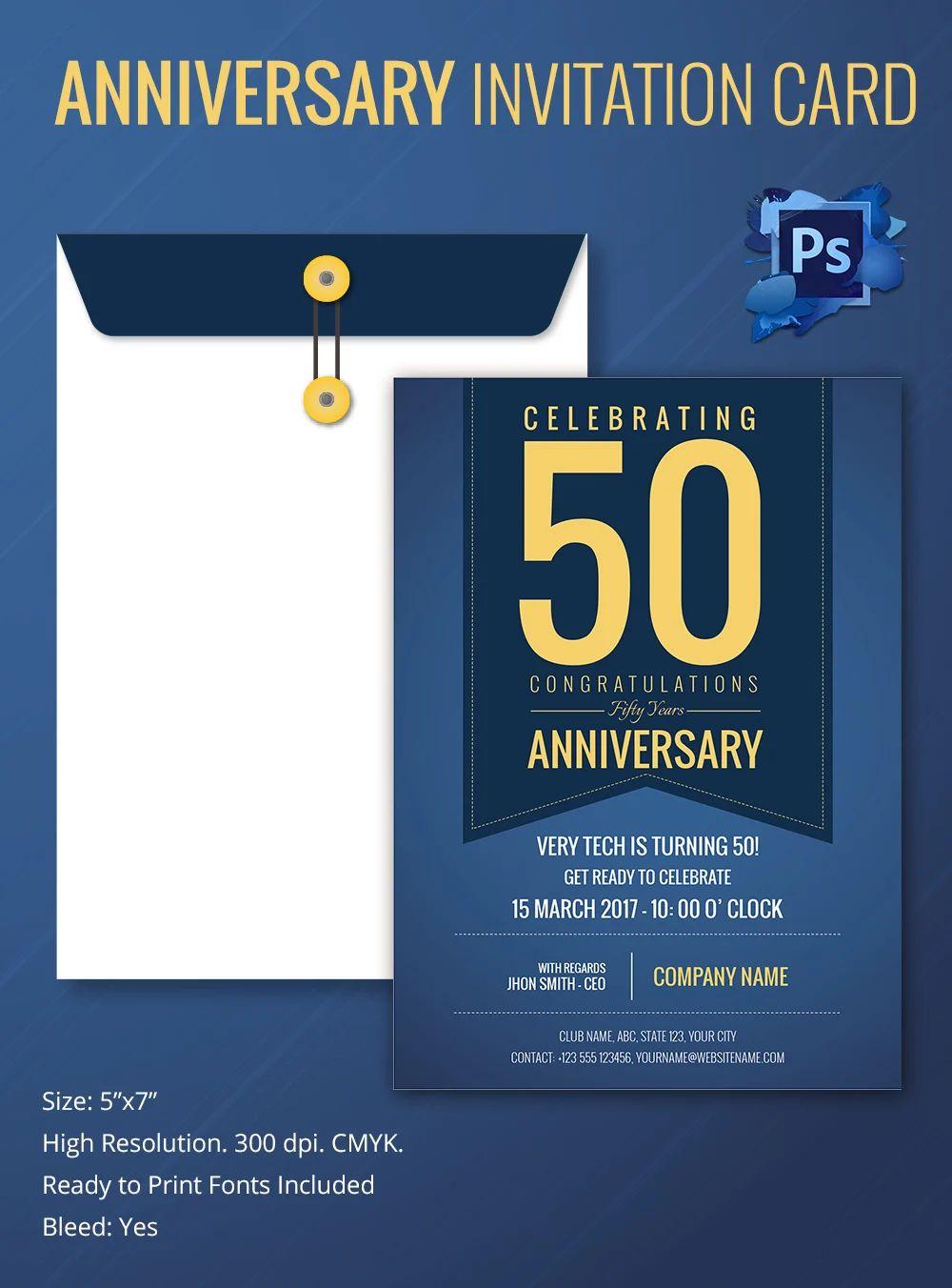 birthday invitation card sample printable