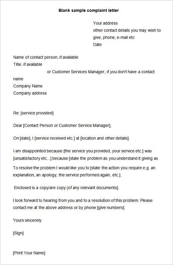 sample complaint mail