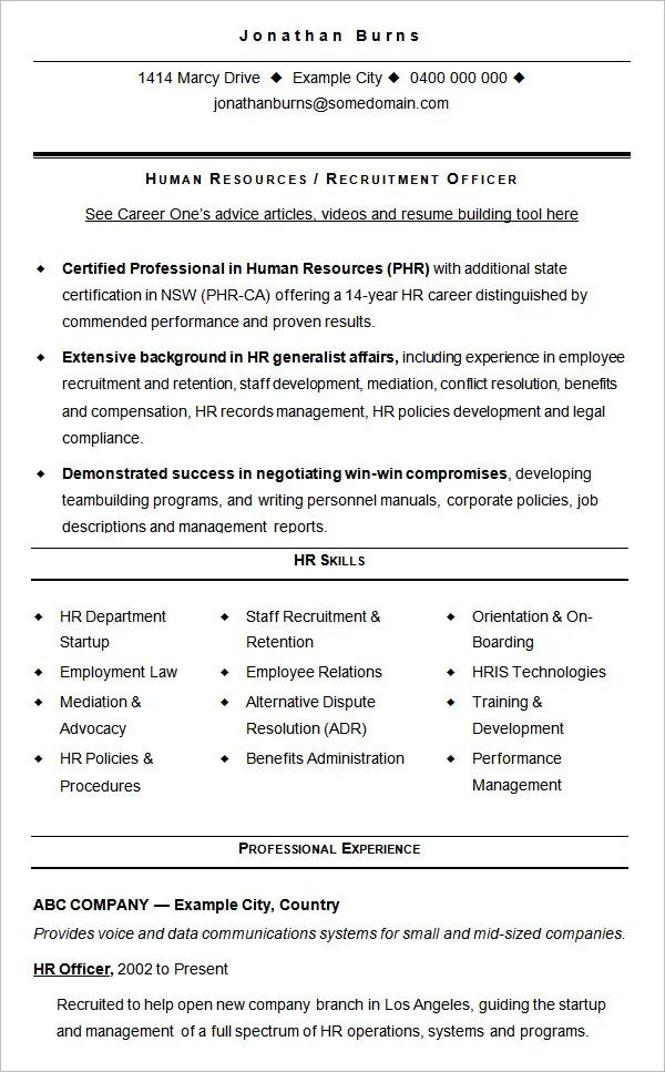 hr generalist resume samples