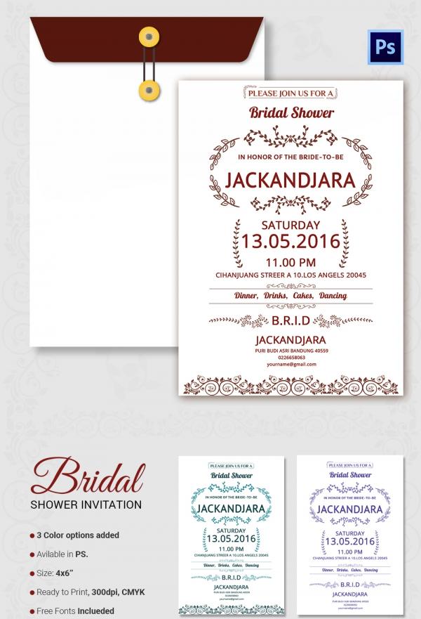 Free Printable Bridal Shower Invitations Blank Invites