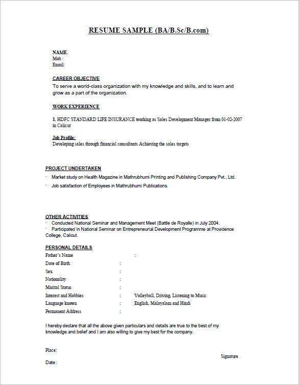 How To Make Resume For Job For Freshers Resume Sample