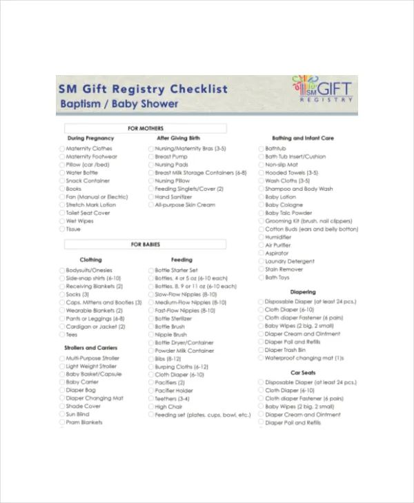 gift registry template free