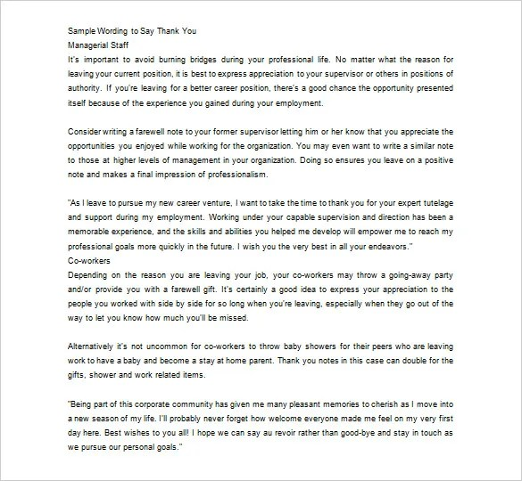 letter of giving news Serving nonprofit leaders, fundraisers, grant makers, and others involved in the philanthropic enterprise with news, advice, resources, and listings of career opportunities.