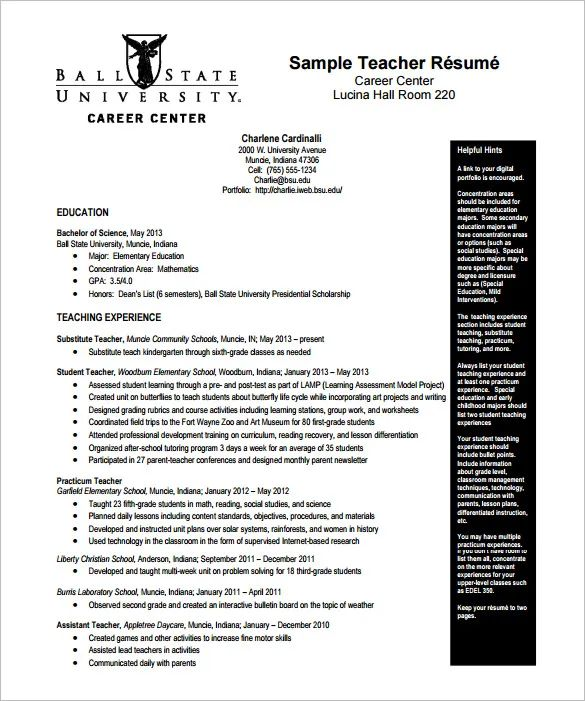 internet experience resume