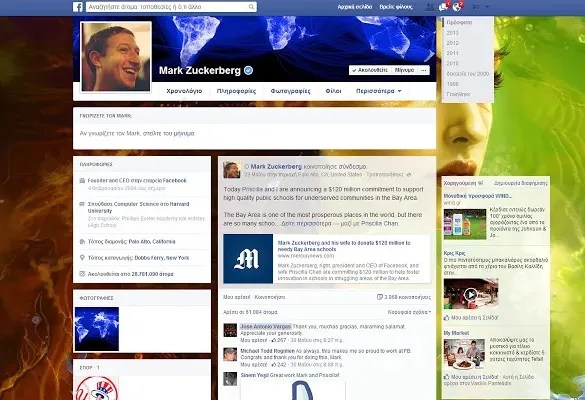 16 cool facebook backgrounds