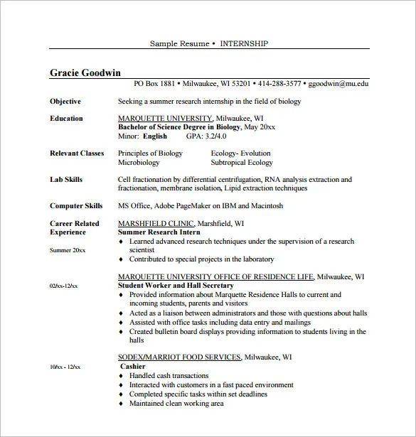writing a resume for an internship