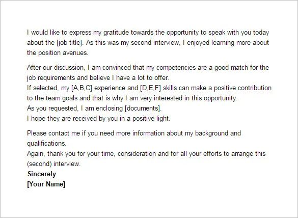 send thank you email after interview