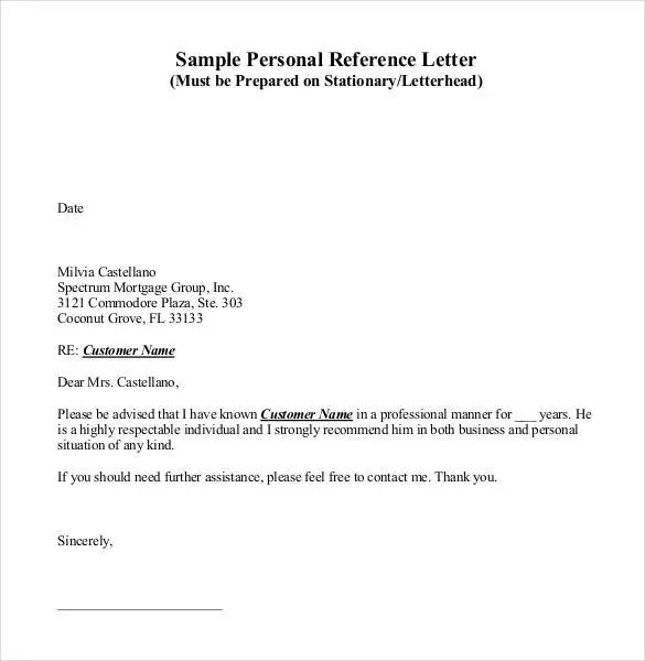 professional personal reference letter sample