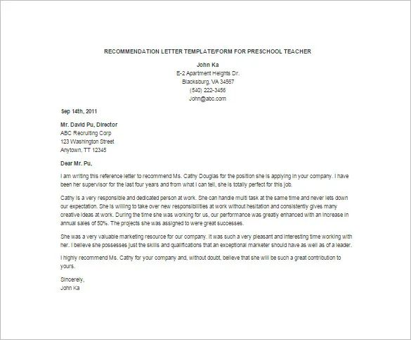 how to write a recommendation letter for kindergarten