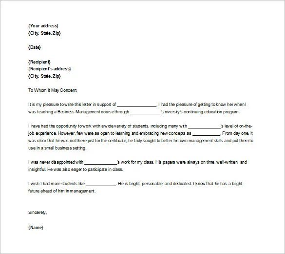 case western letter of recommendation