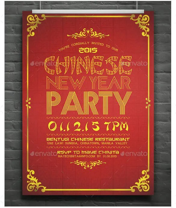 Chinese New Year Invitation Card – New Year Invitation Template