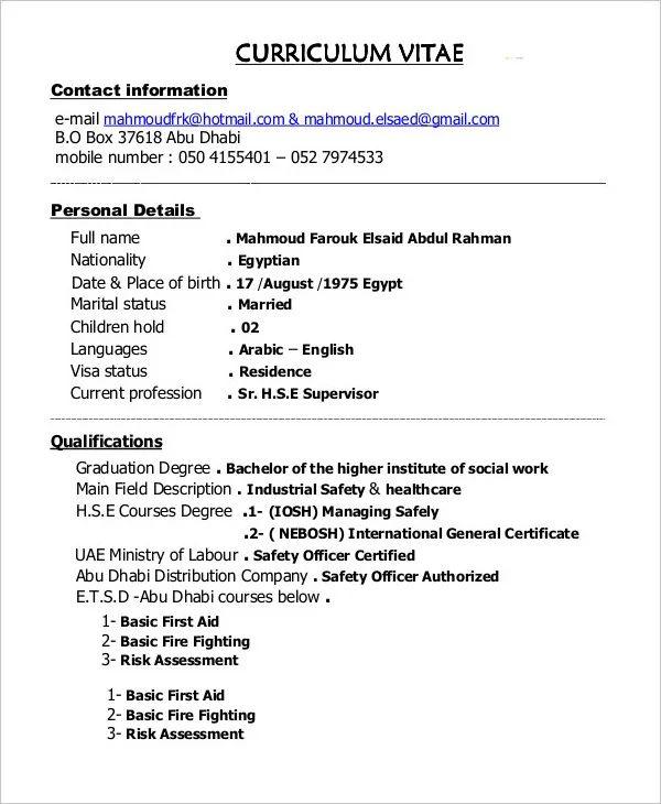 field supervisor sample resume