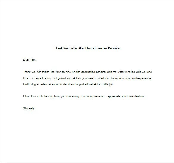 Accounts Receivable Stand Examples Letter Out You Thank Interview