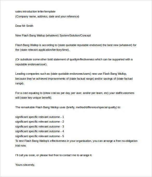 product intro letter