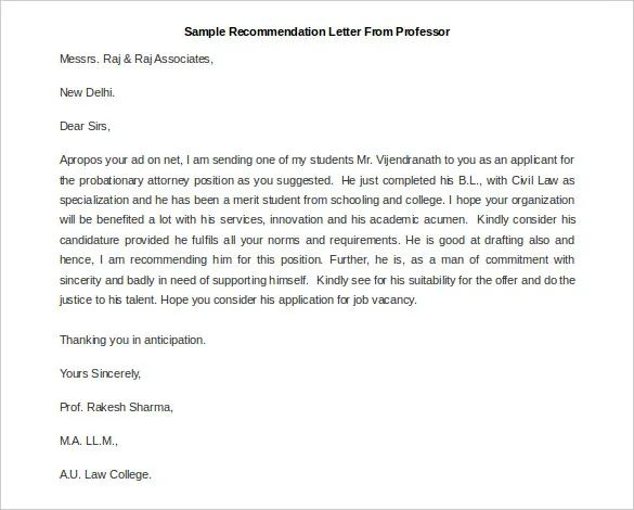 self recommendation letter format