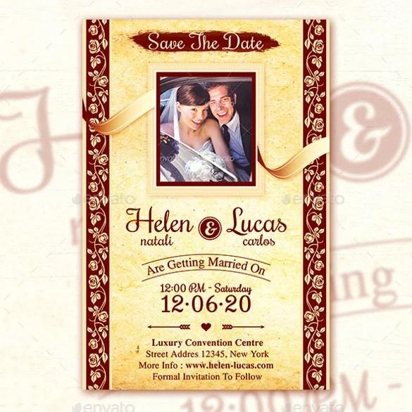 Elegant Vintage Wedding Reception Invitation With Rsvp Psd Format0a