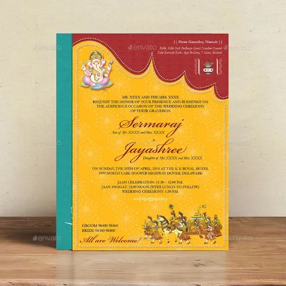 2 Colors Combination Hindu Wedding Invitation