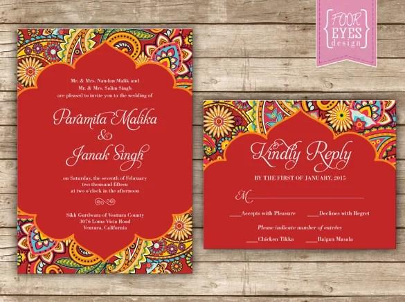 Traditional Theme Wedding Invitation