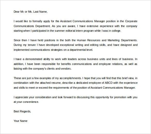 Internal Cover Letter Sample | Sample Promotion Cover Letter for an Internal Position