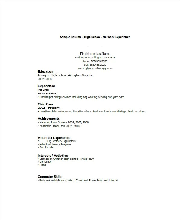 resume sample for high school student no experience