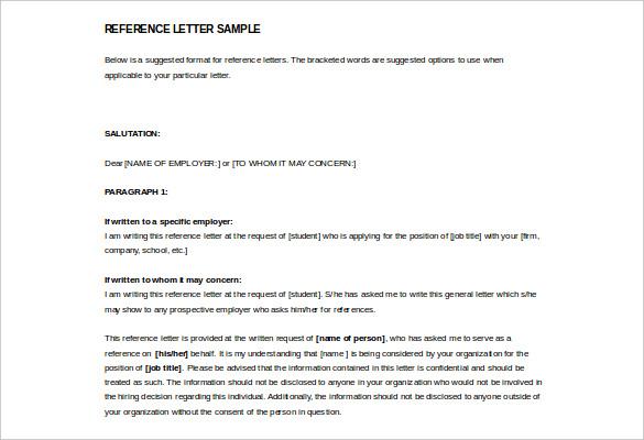 42 Reference Letter Templates  PDF DOC  Free  Premium Templates