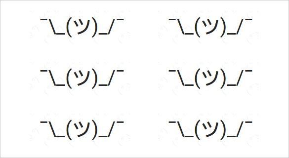 14+ Shrugging Emoji : A Perfect Way To Show A Carefree