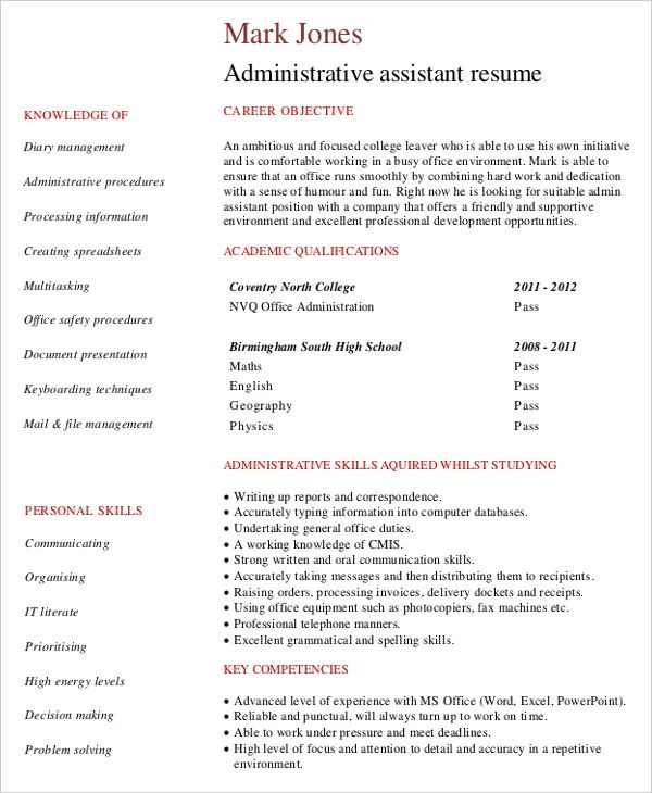 entry level admin resume examples