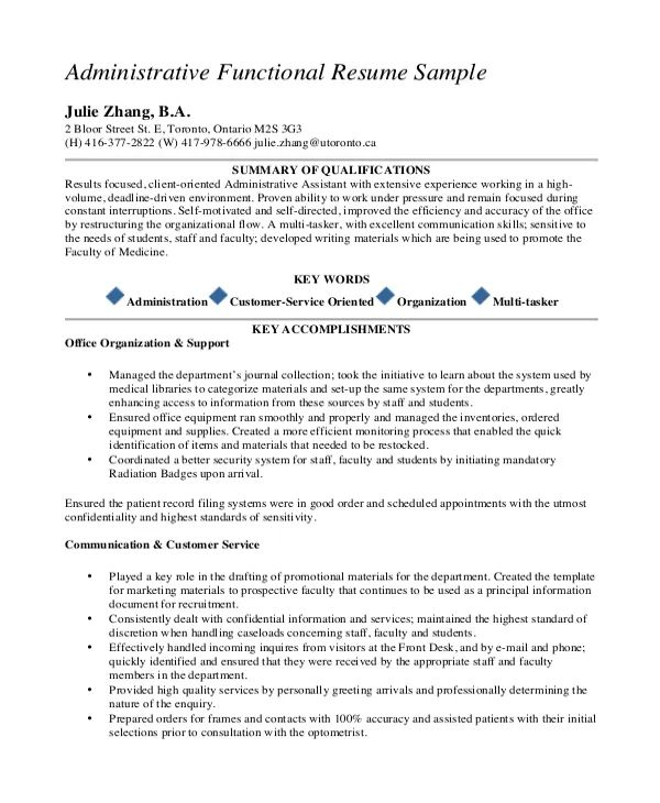 example of functional resume for medical assistant