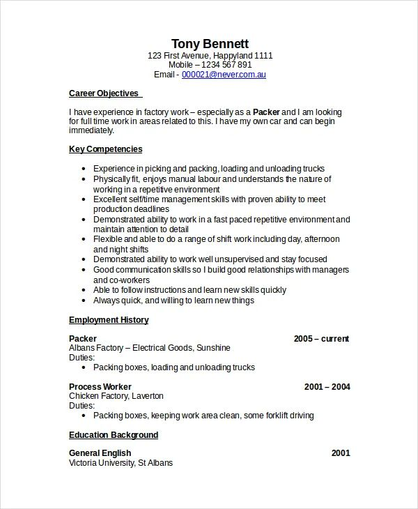 warehouse forklift operator resume sample