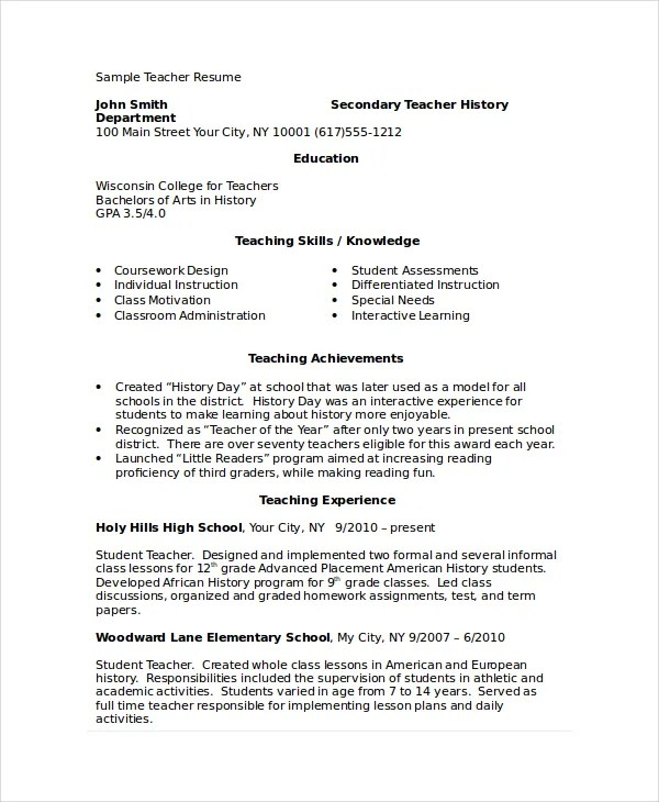Education Resume Templates