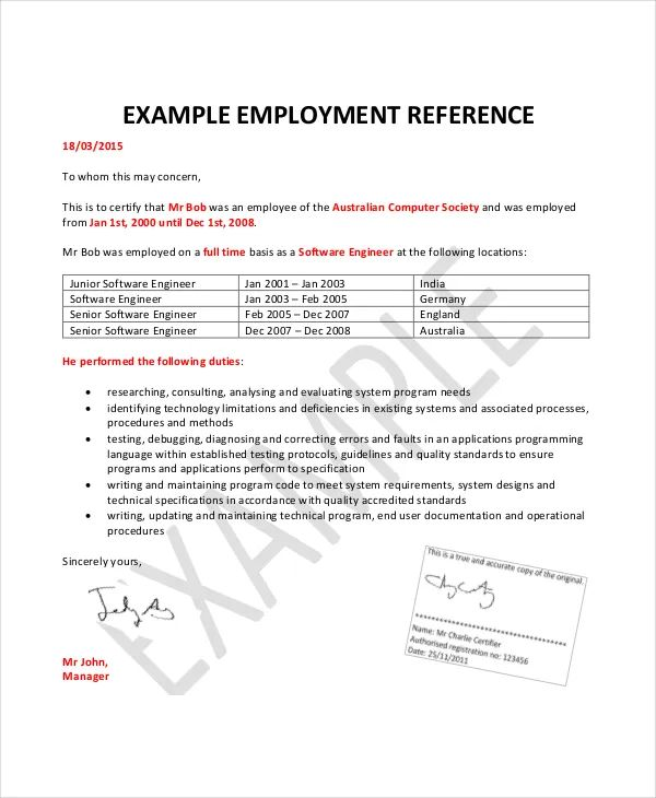 recommendation letter for immigration template
