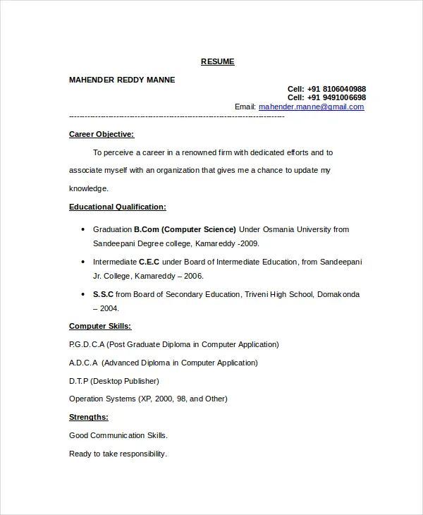 sample resume for cse engineering students