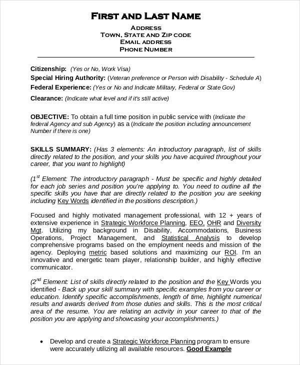 best federal resume template