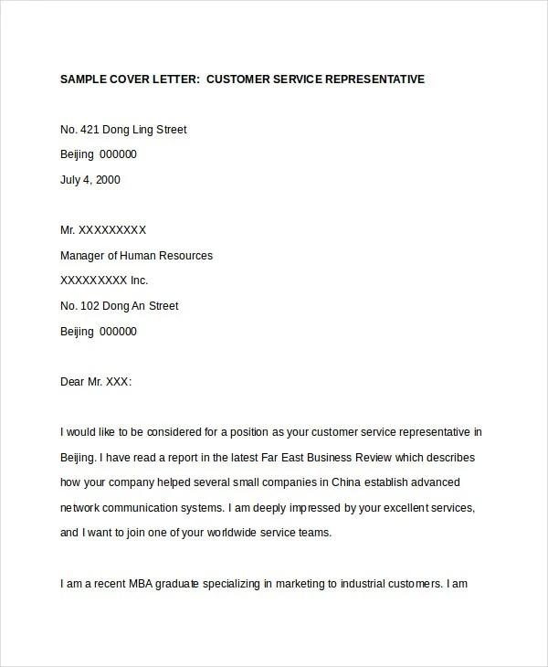 Customer Service Cover Letter